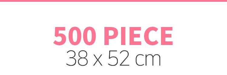 500피스 직소퍼즐 - 영국의 일요일 오후 - 퍼즐사랑, 5,600원, 조각/퍼즐, 풍경 직소퍼즐