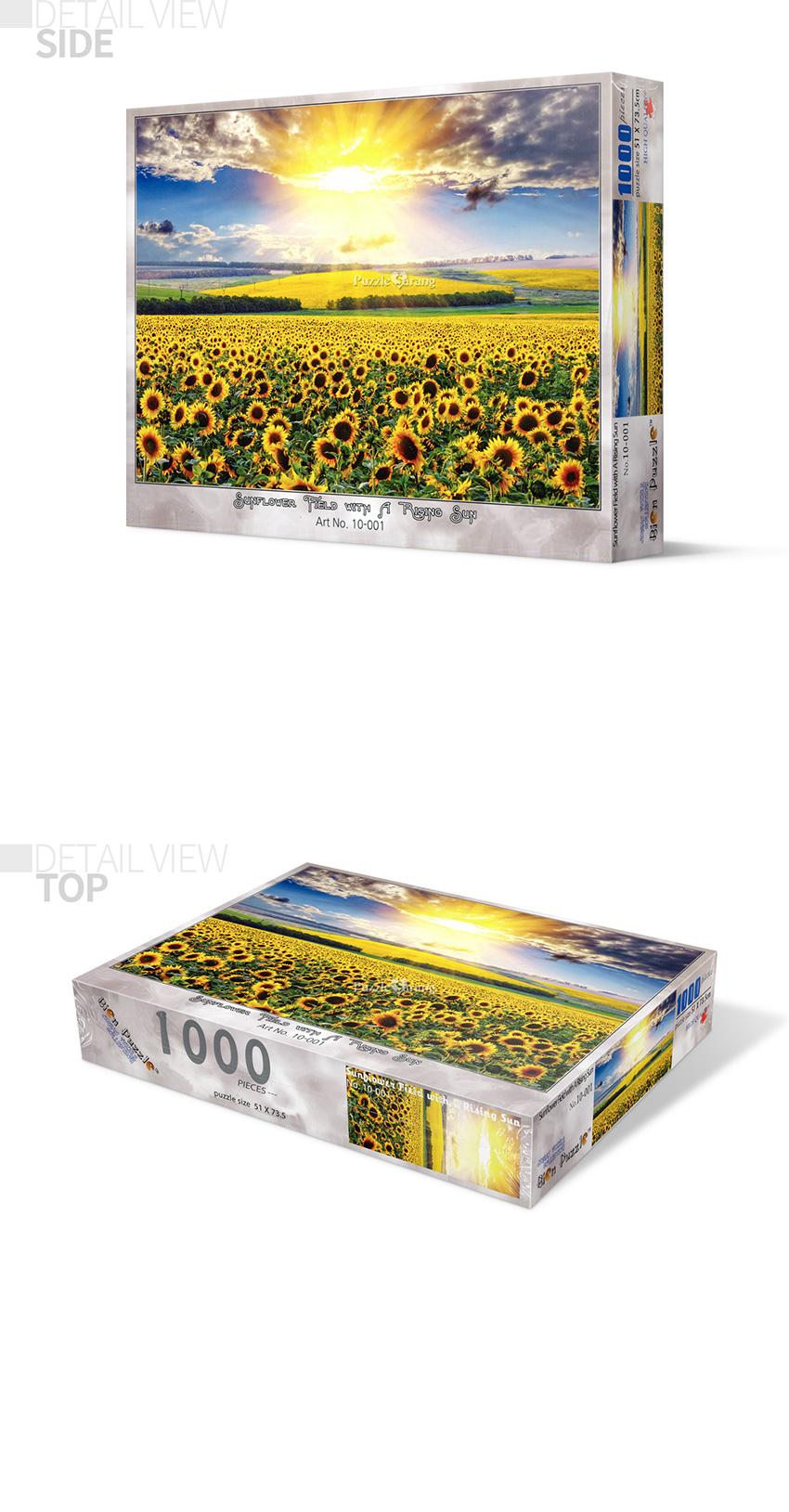 1000피스 직소퍼즐 - 해바라기 들판의 환상적인 일출 - 퍼즐사랑, 9,600원, 조각/퍼즐, 풍경 직소퍼즐