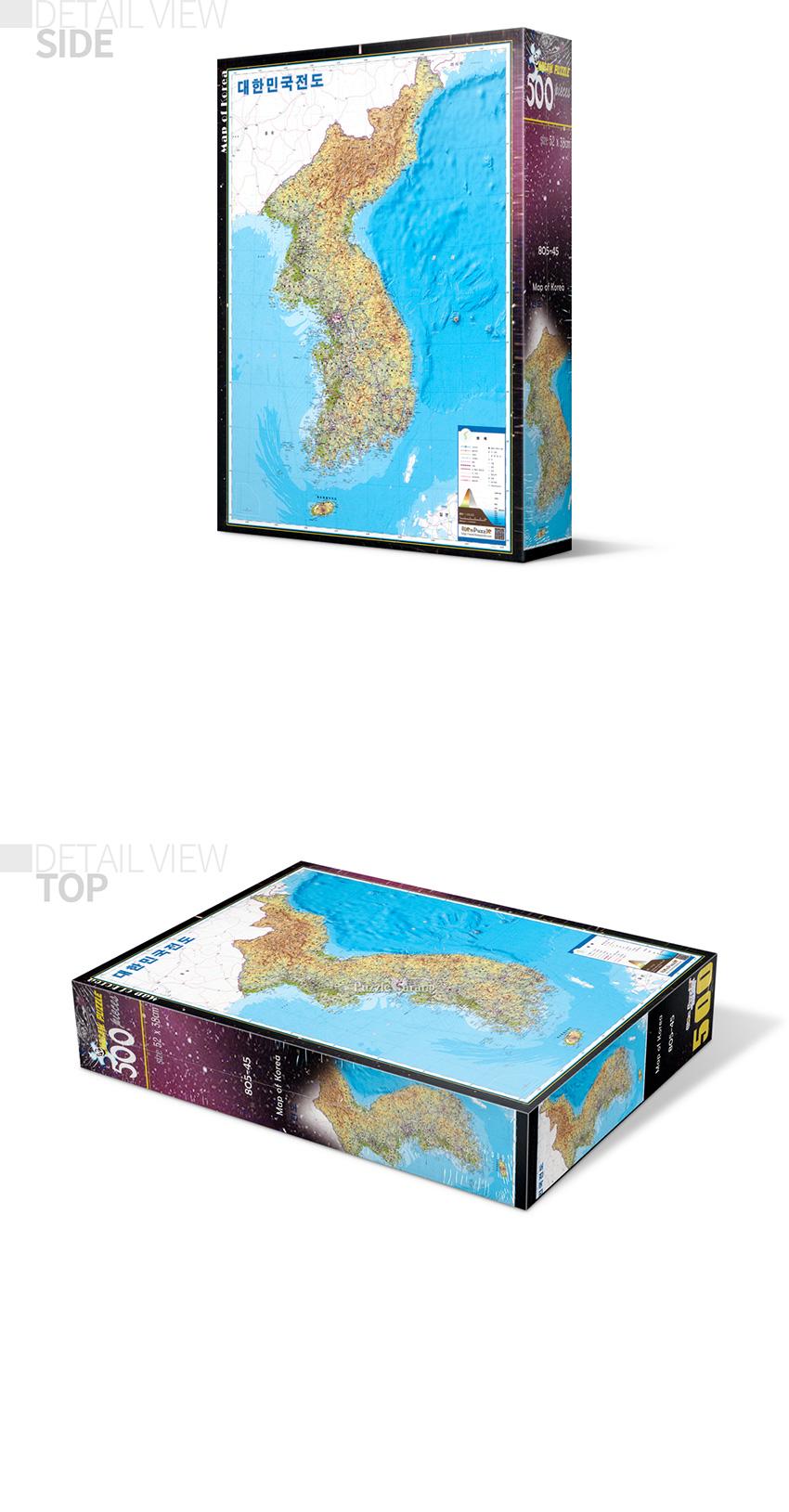 500피스 직소퍼즐 - 대한민국전도 - 퍼즐사랑, 5,600원, 조각/퍼즐, 풍경 직소퍼즐