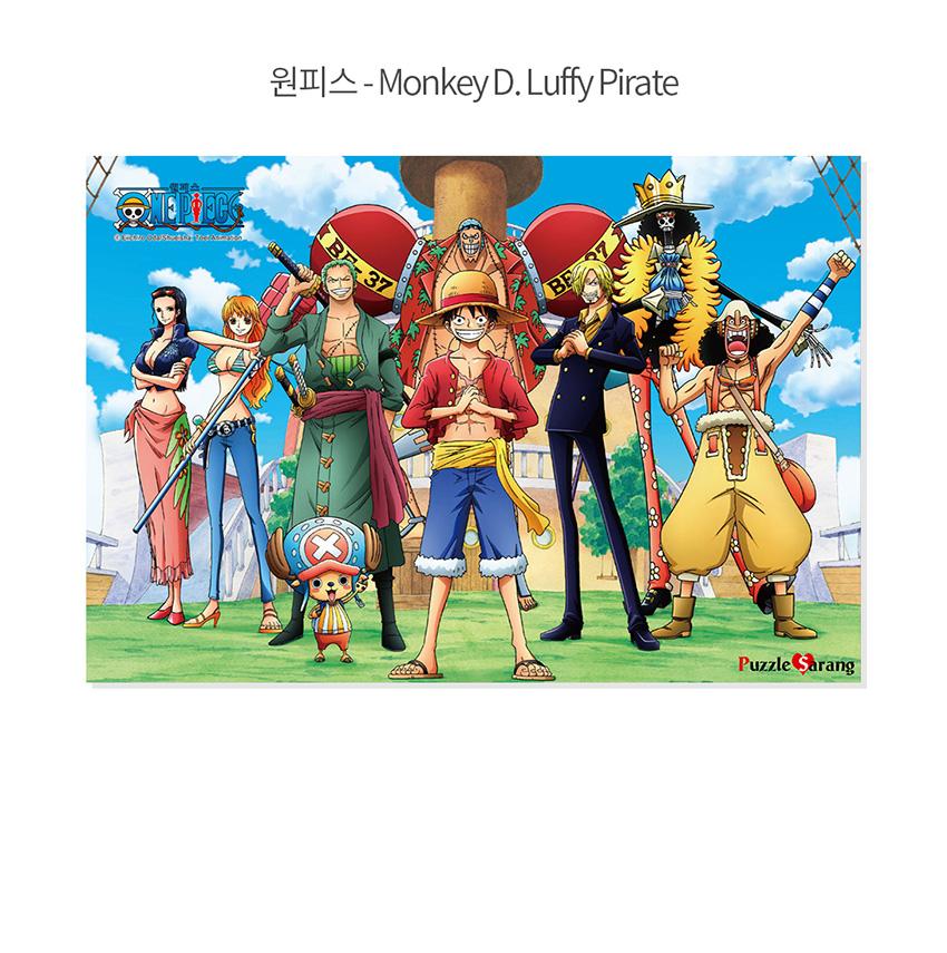 300피스 직소퍼즐 - 원피스 몽키D루피 Pirate - 퍼즐사랑, 9,000원, 조각/퍼즐, 풍경 직소퍼즐