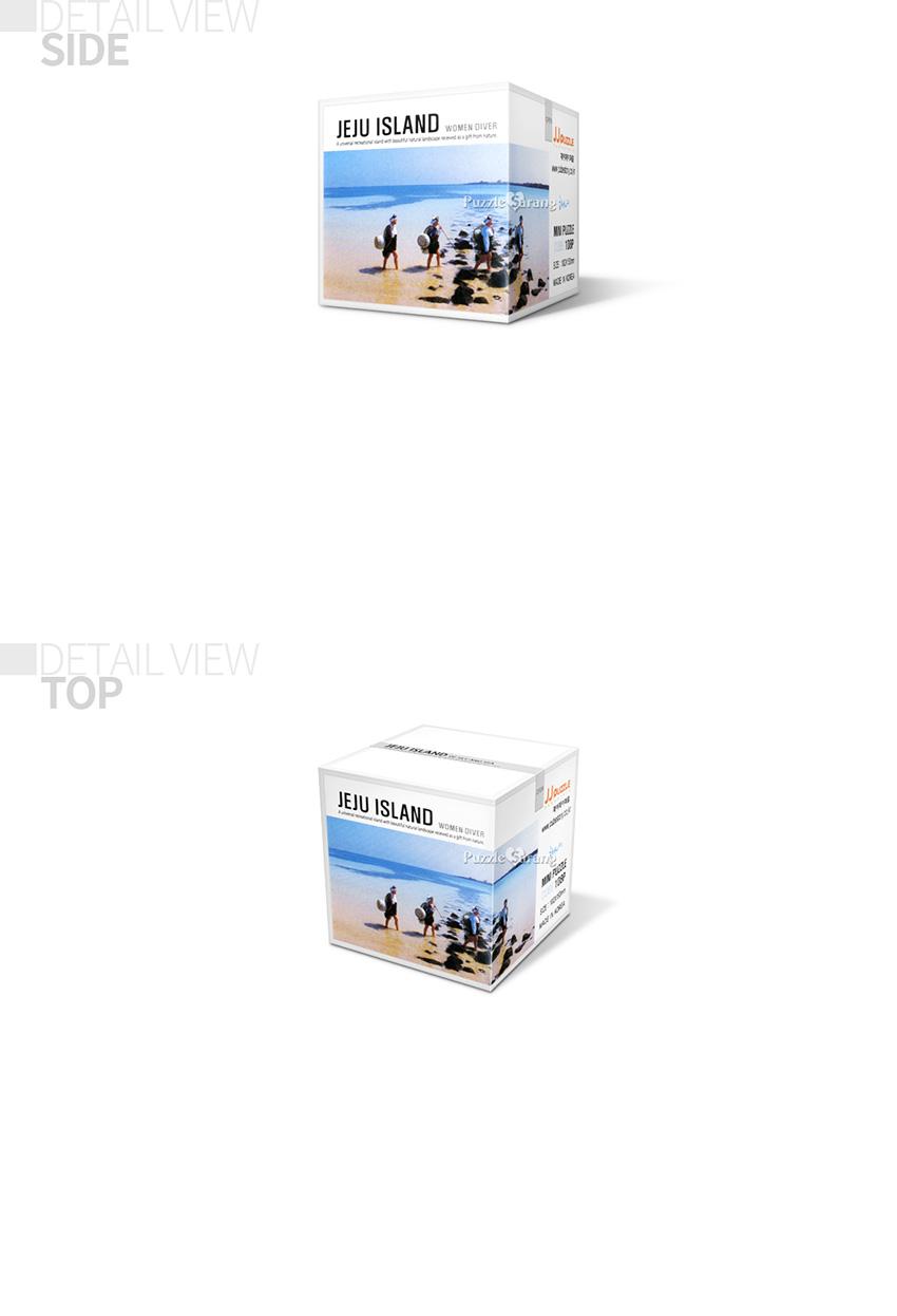 108피스 직소퍼즐 - 제주 해녀 (미니) - 퍼즐사랑, 6,000원, 조각/퍼즐, 풍경 직소퍼즐