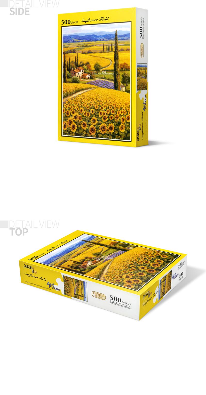 500피스 직소퍼즐 - 해바라기 평원 2 - 퍼즐사랑, 12,000원, 조각/퍼즐, 풍경 직소퍼즐