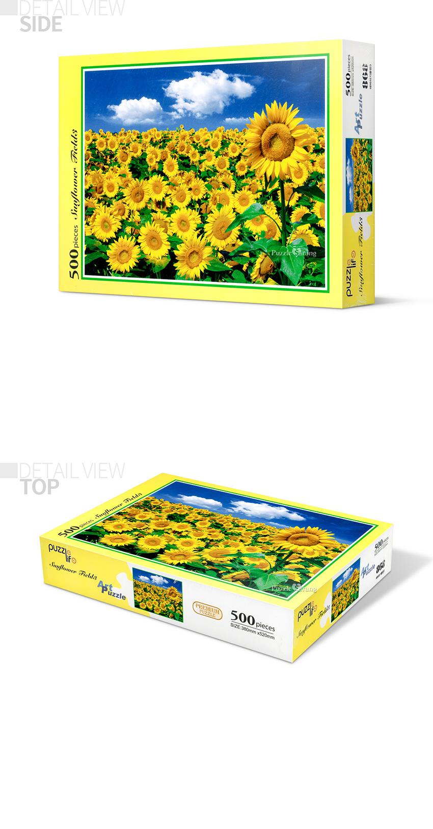 500피스 직소퍼즐 - 해바라기 들판과 푸른 하늘 - 퍼즐사랑, 12,000원, 조각/퍼즐, 풍경 직소퍼즐