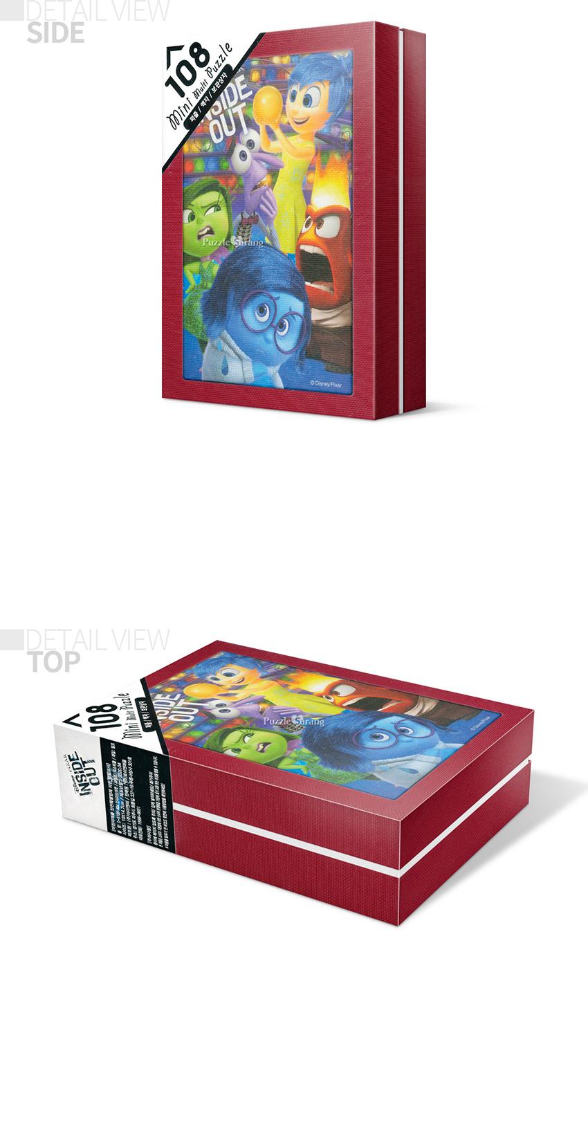 108피스 직소퍼즐 - 인사이드아웃 (미니)(케이스액자) - 주식회사 퍼즐사랑, 8,000원, 조각/퍼즐, 풍경 직소퍼즐