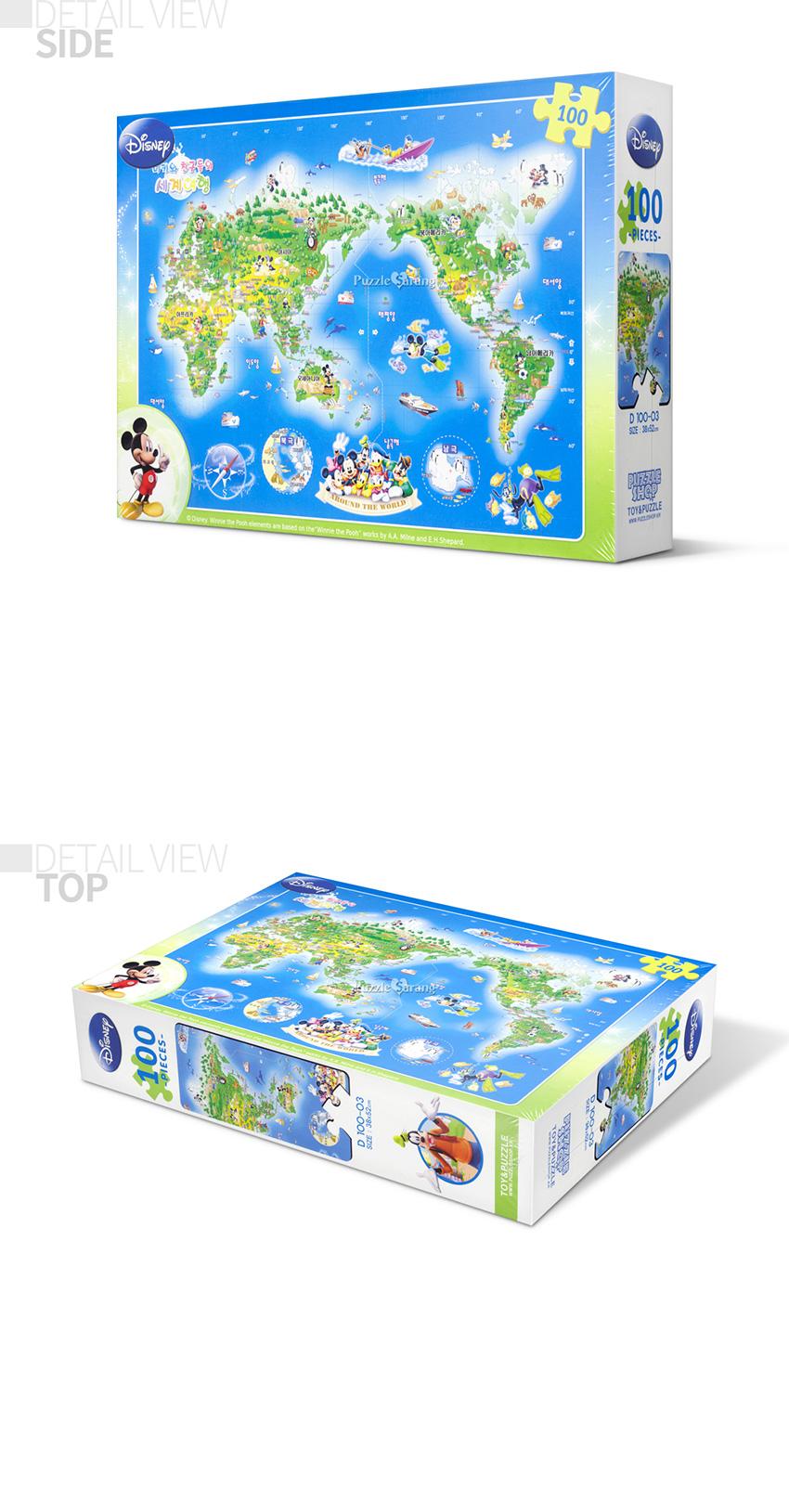 100피스 직소퍼즐 - 미키의 세계여행 (큰조각) - 퍼즐사랑, 15,000원, 조각/퍼즐, 풍경 직소퍼즐